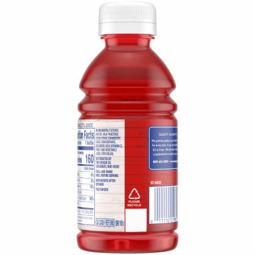 Kroger® Cranberry Juice Cocktail Perspective: back