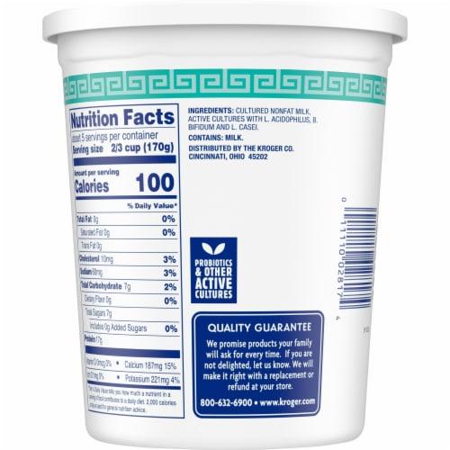 Kroger® Greek Plain Nonfat Yogurt Perspective: back