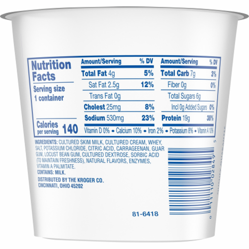 Kroger® 2% Low Fat Small Curd Cottage Cheese Perspective: back