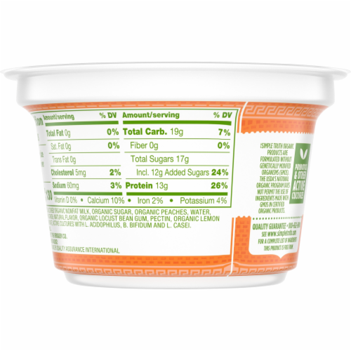 Simple Truth Organic™ Strained Peach Greek Nonfat Yogurt Perspective: back