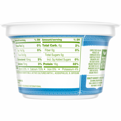 Simple Truth Organic® Strained Plain Nonfat Greek Yogurt Perspective: back