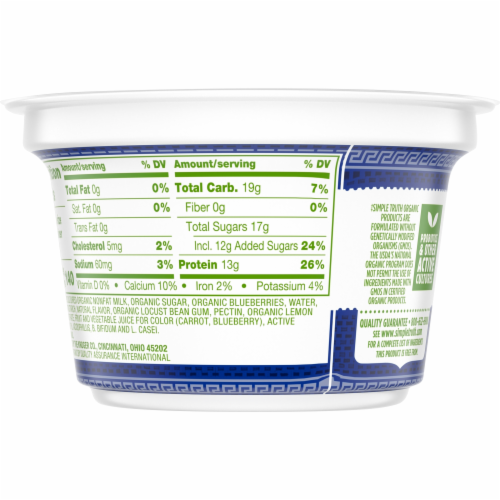 Simple Truth Organic® Strained Fruit on the Bottom Blueberry Greek Nonfat Yogurt Perspective: back