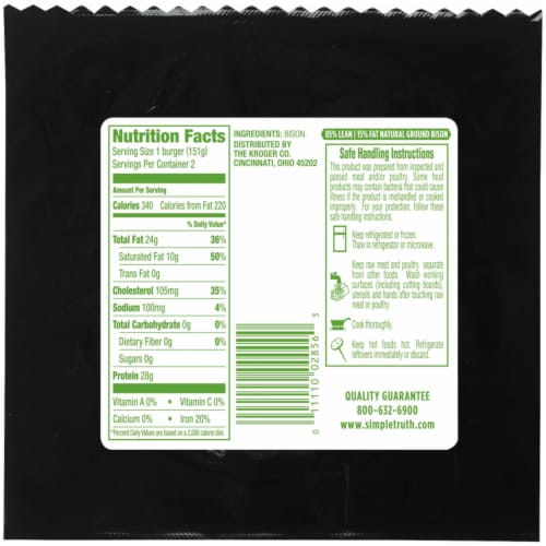 Simple Truth™ Natural 85% Lean Ground Bison Patties Perspective: back