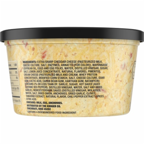 Private Selection™ Pimento Cheese Perspective: back