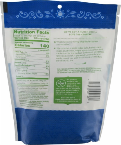 Simple Truth Organic® Gluten Free Blueberry Oats & Honey Granola Clusters Perspective: back