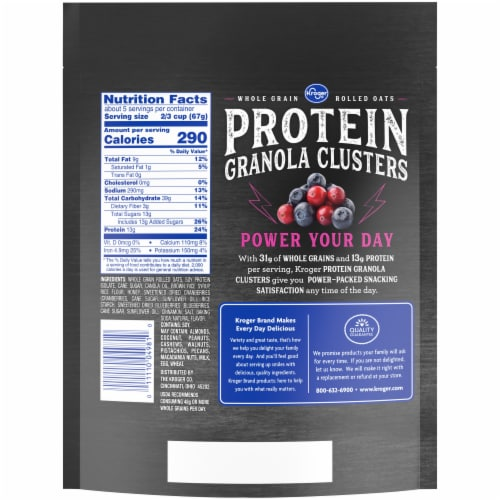 Kroger® Mixed Berry Protein Granola Clusters Perspective: back
