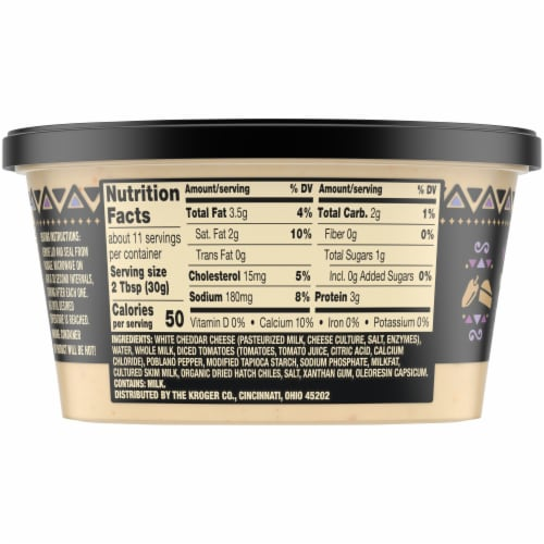 Private Selection® Medium Queso Blanco Cheese Dip Perspective: back