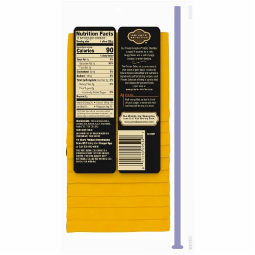 Private Selection™ Sharp Cheddar Silced Cheese Perspective: back