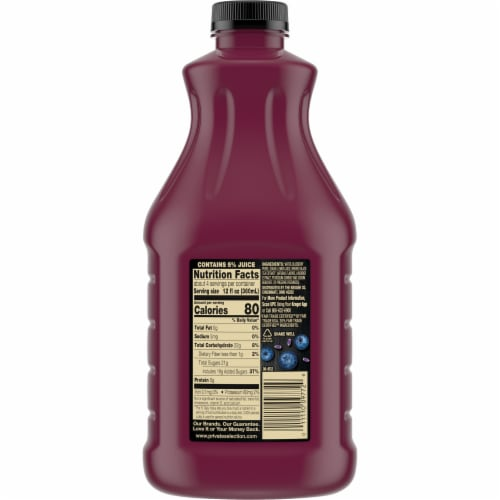 Private Selection® Cold Brew Blueberry Lavender Black Tea Perspective: back