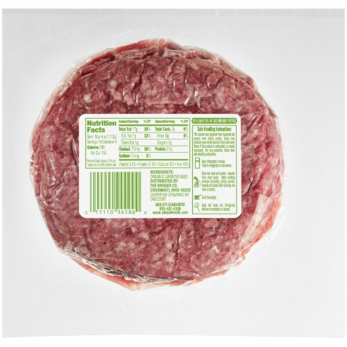Simple Truth Organic® 85% Lean Grass-Fed Ground Beef Patties Perspective: back
