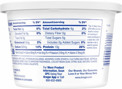 Kroger® Small Curd Fat Free Cottage Cheese Perspective: back
