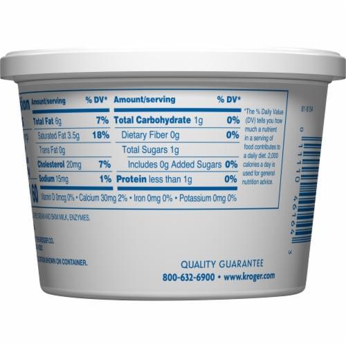 Kroger® Natural Sour Cream Perspective: back