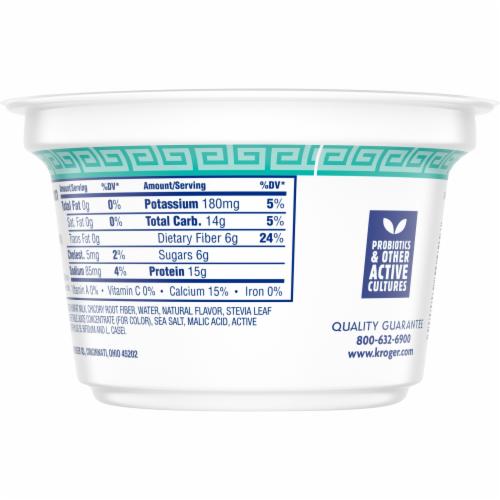 Kroger® Blended Vanilla Nonfat Greek Yogurt Cup Perspective: back