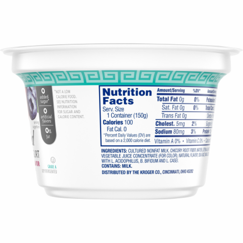 Kroger® Mixed Berry Blended Nonfat Greek Yogurt Perspective: back