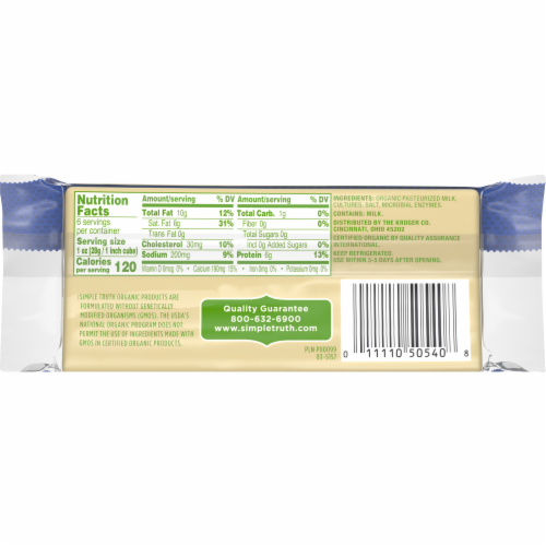 Simple Truth Organic® Sharp White Cheddar Cheese Bar Perspective: back