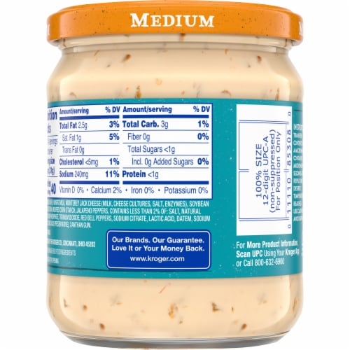 Kroger® Medium Monterey Jack Queso Cheese Dip Perspective: back