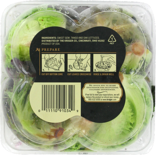 Private Selection™ Artisan Lettuce Perspective: back