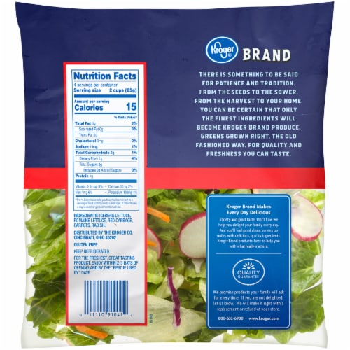 Kroger® American Blend Salad Perspective: back