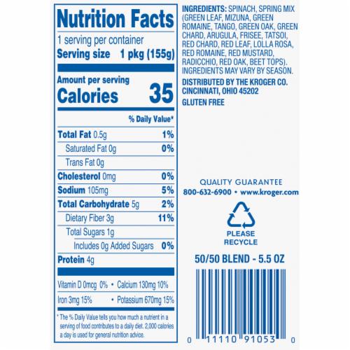 Kroger® 50/50 Salad Blend Mix Perspective: back