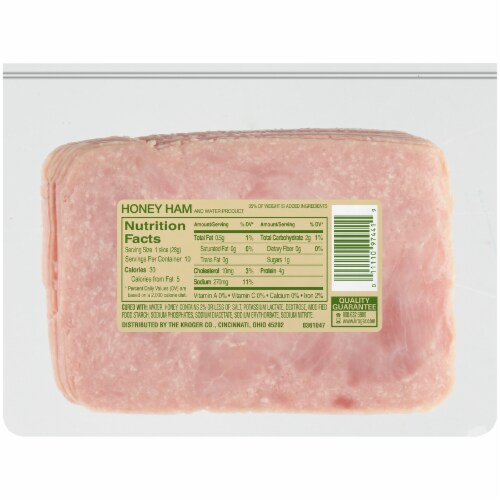 Private Selection® Honey Ham Perspective: back