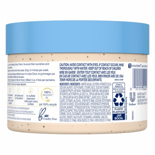 Dove Crushed Macadamia & Rice Milk Exfoliating Body Polish Perspective: back