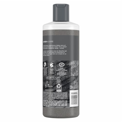 Dove Men+Care Purifying Charcoal + Clove Hydrating Body Wash Perspective: back