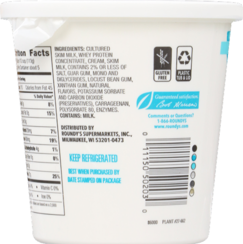 Roundy's 4% Milk Fat Small Curd Cottage Cheese Perspective: back