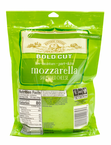 Roundy's® Bold Cut Mozzarella Shredded Cheese Perspective: back