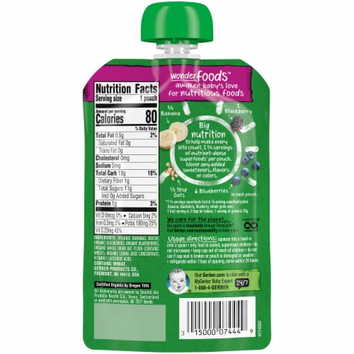 Gerber® Organic Banana Blueberry Blackberry & Oatmeal Pouch Perspective: back