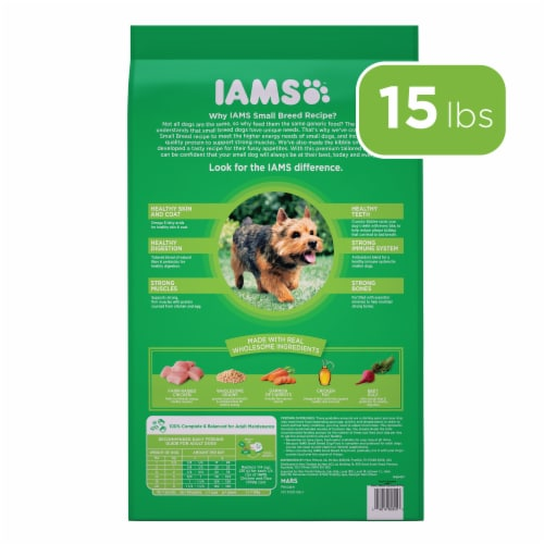 IAMS Protective Health with Chicken Small Breed Premium Dog Food Perspective: back