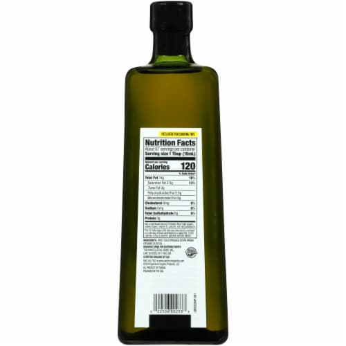 Spectrum™ Organic Extra Virgin Mediterranean Olive Oil Perspective: back