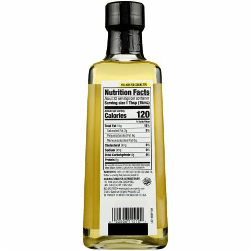 Spectrum™ Refined Sesame Oil Perspective: back