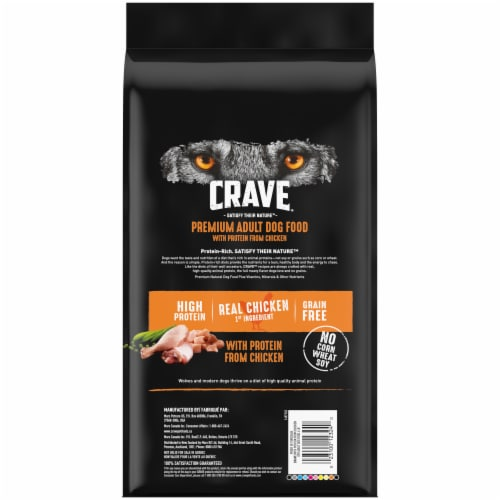 Crave Real Chicken Grain Free Adult Dry Dog Food Perspective: back