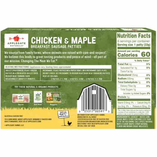 Applegate Chicken & Maple Breakfast Sausage Patties 6 Count Perspective: back