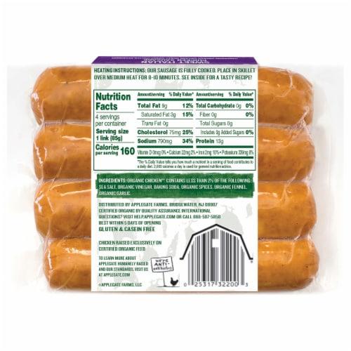 Applegate Organics Mild Sweet Italian Chicken Sausage Perspective: back
