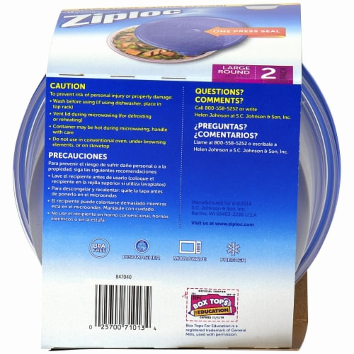 Ziploc Round Large Storage Container - 2 Pack - Blue/Clear Perspective: back