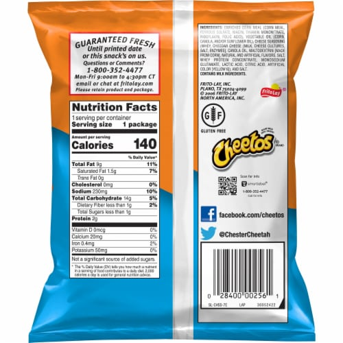 Cheetos Puffs Cheese Flavored Snacks Perspective: back
