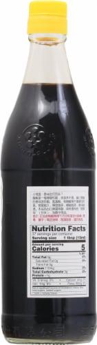 Gold Plum Chin Kiang Vinegar Perspective: back