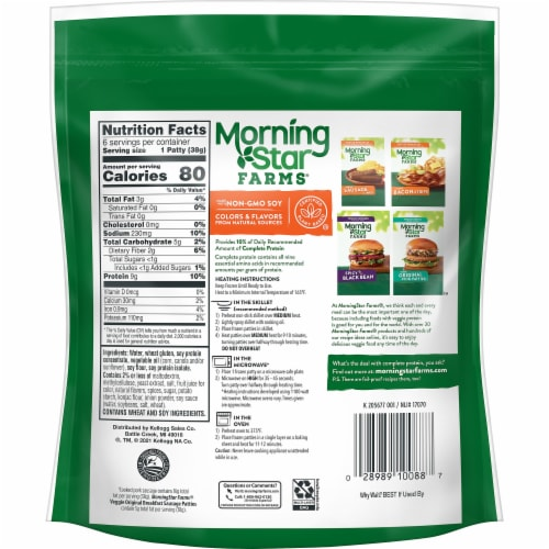 MorningStar Farms Frozen Veggie Breakfast Sausage Patties Original Perspective: back