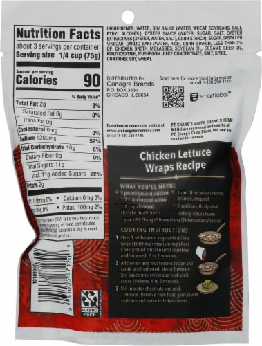 P.F. Chang's Chicken Lettuce Wraps Sauce Perspective: back