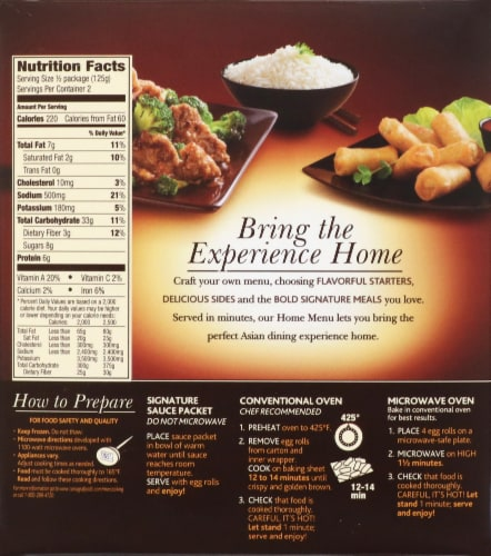 P.F. Chang's Home Menu Chicken Mini Egg Rolls Perspective: back