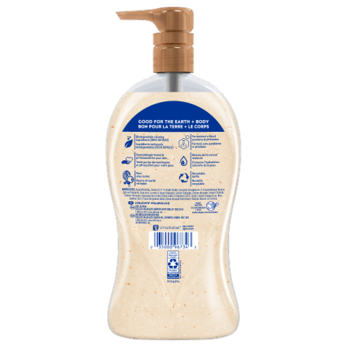 Softsoap Shea Butter and Almond Oil Body Wash Perspective: back