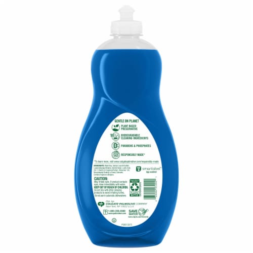 Palmolive Ultra Oxy Power Degreaser Dish Liquid Perspective: back