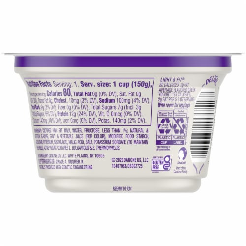 Dannon Light & Fit Salted Caramel Original Nonfat Greek Yogurt Perspective: back