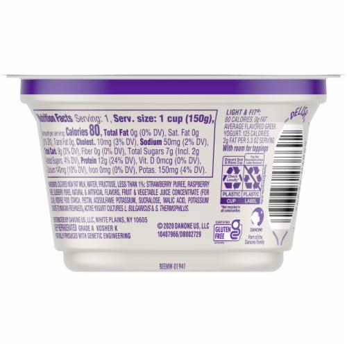 Dannon Light & Fit Berries & Cream Nonfat Greek Yogurt Perspective: back