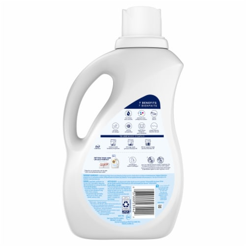 Downy Ultra Free and Gentle Liquid Fabric Conditioner Perspective: back