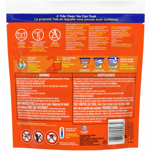 Tide Pods Spring Meadow Laundry Detergent Pacs Perspective: back