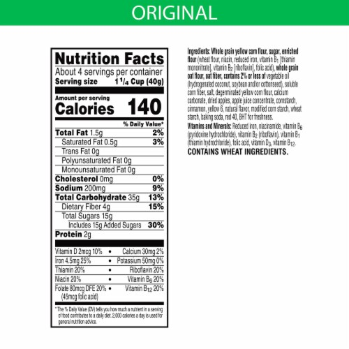 Apple Jacks Jumbo Snax Snacking Cereal Perspective: back