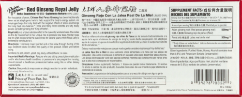 Prince of Peace Red Ginseng Royal Jelly Herbal Supplement Perspective: back