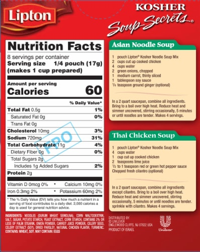 Lipton Soup Secrets Natural Chicken Flavor Noodle Soup Mix Perspective: back